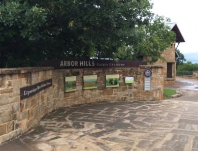 arbor hills entrance